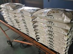 今月の頒布米は、岩手の新品種!
