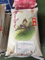 今日は頒布会のお米の配達日!
