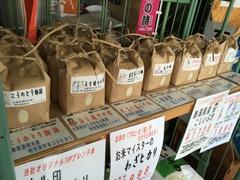 「こだわりのお米」1Kg袋米、10種販売中!!