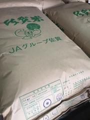 """今日(11/30)は、""""佐賀県産 新米 さがびより""""を発売!"""