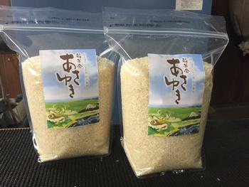 """今月(7月)の頒布会のお米は""""あさゆき"""""""