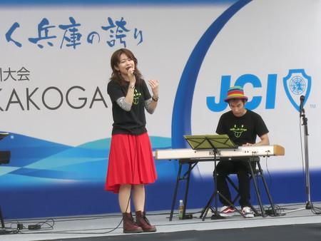 きらめく兵庫フェスタ in KAKOGAWA