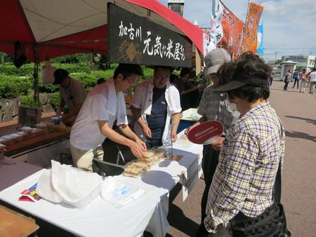 今年の加古川楽市を振り返って