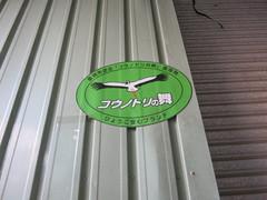今年は、涼しい! ~2015/09/21 兵庫県豊岡市出石町