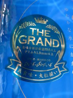 「THE GRAND みずかがみ」デビュー!!
