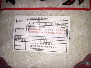 今日は頒布会「ブレンドコース」の配達日!
