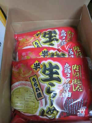 生粋麺太らーめん 今年も発売しました!!