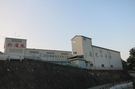 まずは一番近い産地へ ~2013/09/11加古川市志方町