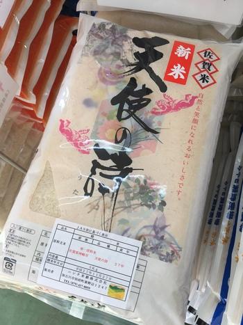 """今日(11/27)は""""佐賀県産 新米 天使の詩""""を発売!"""