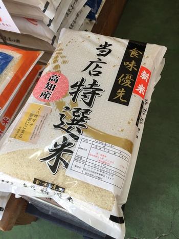 今年最後のお米の頒布会配達日!
