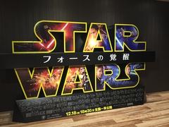 STAR WARSで4DX初体験!