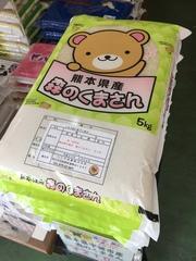 """頑張れ!熊本!本日(5/23)より""""森のくまさん""""販売開始!"""