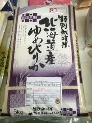 焼肉屋さんのランチ ~焼肉 京城苑~