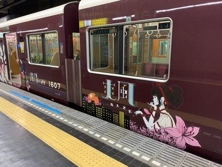 やっぱりいいね!阪急電車!
