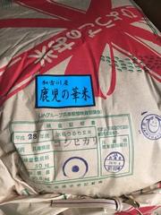 """今日(10/24)は、""""加古川の新米""""が店頭に!"""