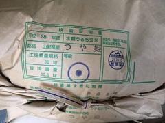 """""""山形県産 新米 つや姫""""も販売中!本日(12/2)試食です!"""
