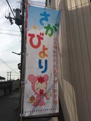 """""""佐賀県産 新米 さがびより""""本日(11/30)より販売です!"""