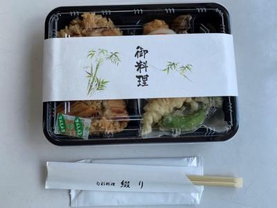 幕ノ内穴子御飯弁当 ~旬彩料理 綴り~
