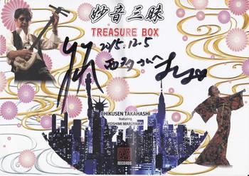きりしまで、世界CDデビューライブ!