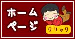 ニシタ米穀株式会社ホームページ
