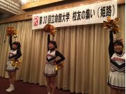 立命館大学 第31回校友の集い(姫路)