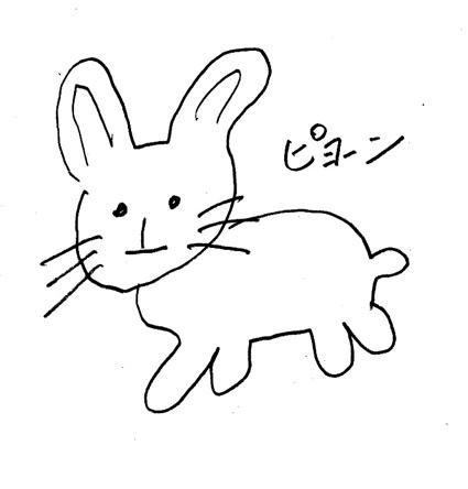 田村画伯vol.001「うさぎ」