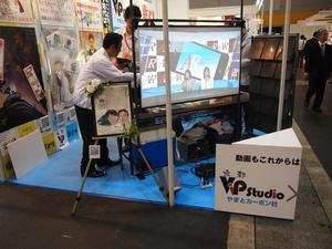 印刷機材展 JP2012 報告!!