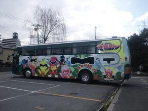 紀州レンジャーのバス!