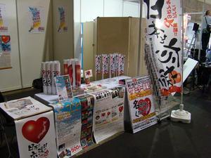 JP情報・印刷産業展2011