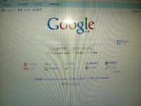 Google Chromeをインストール!