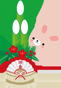 2011 うさぎ イラスト