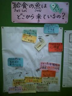 """質問攻めに(;´_`;)今年度初めての""""ごはんパワー教室"""""""