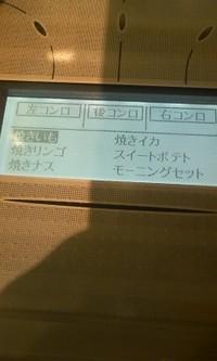 ノーリツ神戸ショールーム