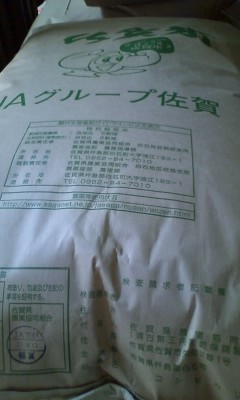 佐賀県産新米七夕コシヒカリも、入荷!明日精米します!