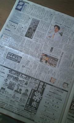 今日、加古川楽市の紙面広告がのりました!