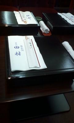 加古川倶楽部サロンコンサート
