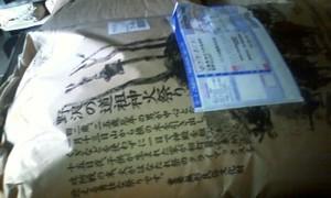 """長野県""""野沢のこしひかり""""、新米入荷!"""