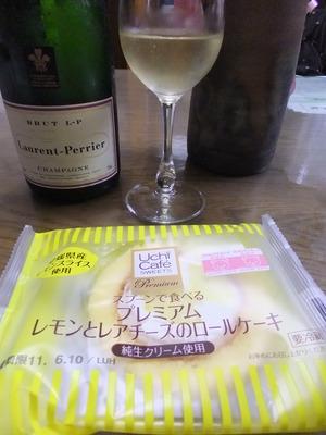 プレミアムロールケーキ レモンとレアチーズ