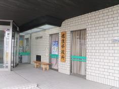 佐渡市長と・・・ 佐渡産地視察リポート(3)11/07/25