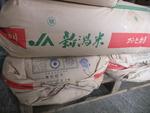 北陸の新米入荷!オリジナルブレンド米に新米混入しました