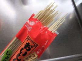 """おいしん棒中華""""しょうゆ味"""""""