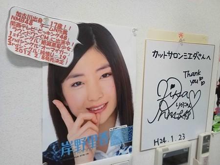 誰?え!NMB48(*_*)