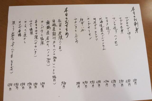 """加古川ブランド米""""鹿児の華米""""の新米、本日精米!"""