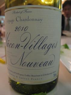 '10ヌーボー・ワインの集い