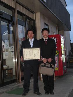 高知県本山町からのお客様