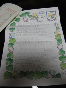 またまた平荘小学校から頂きました!ありがとうございます!
