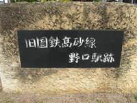 てんこもりトライアスロン総集編