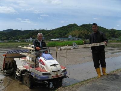 西垣農園~兵庫県豊岡市~2009/05/15