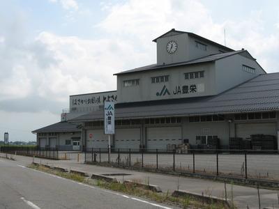 JA豊栄~新潟県新潟市~2009/08/29