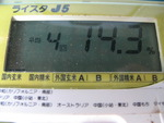 滋賀、福井、石川